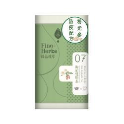 粉光元氣茶愛心義賣-給獨居長輩每天穩定的一餐