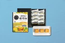✢鳳檸酥禮盒✢光仁社福x貝肯庄聯名禮盒