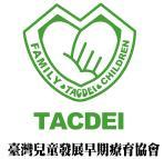 臺灣兒童發展早期療育協會
