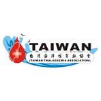 社團法人台灣海洋性貧血協會