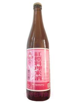 社福單位募集物資-米酒
