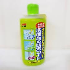社福單位募集物資-洗手台清潔劑
