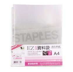A4  11孔透明資料袋