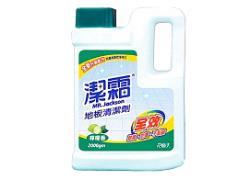地板清潔劑